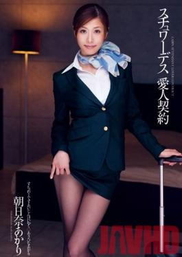 DV-1552 Studio Alice JAPAN Stewardess - Lover's Contract Akari Asahina