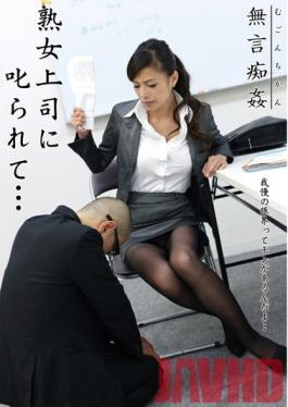 DMAT-136 Studio STAR PARADISE Silent Fuck: Mature Woman Called By Her Boss...