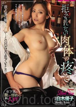 JUY-369 Studio Madonna Yako Shiraki,A Body Pain That Can Not Be Rejected