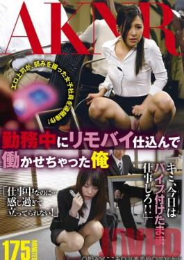 FSET-502 Studio Akinori I Was Forced to Work With a Remote Vibrator