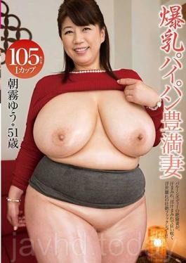 MOT-173 Big Tits Shaved Plump Wife The Morning Mist Yu 51 Again I Cup 105 Centimeters