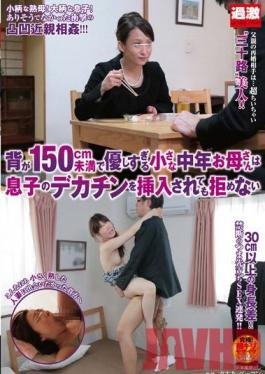 NHDTA-564 Studio Natural High This Short 4'11Middle-Aged Mom is Way Too Nice and Can't Say No Even When Her Son Sticks His Big Dick In Her