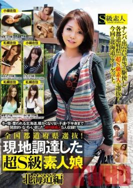 SABA-102 Studio Skyu Shiroto Selected From All Over Japan! Locally Sourced Ultra-Hot Amateur Girls - Hokkaido Edition