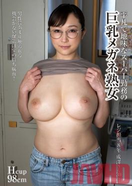 SUDA-016 Studio Planet Plus A Plain And Mousy Mature Woman With Big Tits In Glasses Works At A Supermarket Ms. Narisawa, Age 30