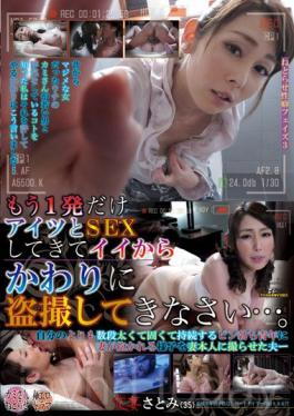 MOND-099 Come To Voyeur In Place From Good To Have Sex With Only One More Shot Guy ... Satomi Usui