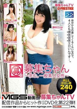 BCV-022 Wanted Chan TV _ PRESTIGE PREMIUM 22