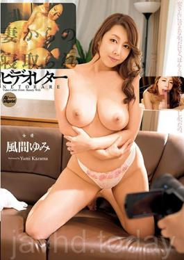HZGD-032 Netora Is Video Letter From The Wife Yumi Kazama
