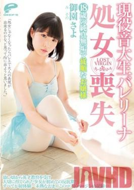 DVDES-686 Studio Deep's Music Student Ballerina Virgin Deflowering. 18 Year Old Purity Of An Obedient Young Lady. Barely Legal Given Special Education From A Young Age Rebels For The First Time! All Of It Are Her First Experiences... Underdeveloped P*ssies Deflowering Record... Sayo Misono .