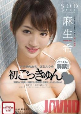 [10Musume_062113_01]Chika Haruka First Time Make Love With BoyFriend - jav hd