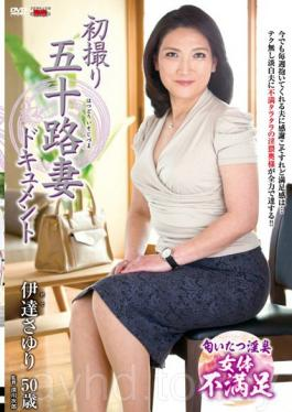 [10musume - 040613_01]Mother son incest fuck in the kitchen - Kawahara Rena - javhd