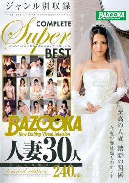 BAZX-053 BAZOOKA Married 30 People 240min Limited Edition