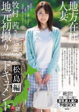 JUX-787 Married Woman in the countrys Filmed for the First Time in Her Home Town Matsushima Compilation Akane Makimura