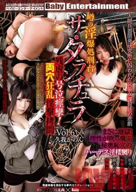 Harsh Asian creampie with naughty Tomoka Sakurai