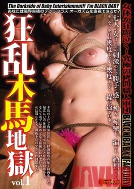 Asian girl creampie in threesome with Anri Sonozaki