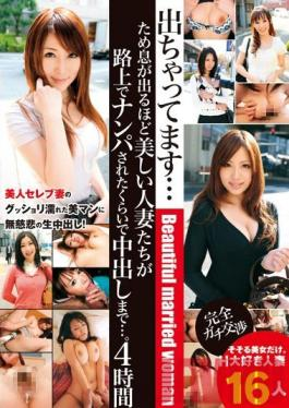 MCSR-164 Studio Big Morkal Breathtakingly Beautiful Married Pickups Get Creampied... 4 Hours
