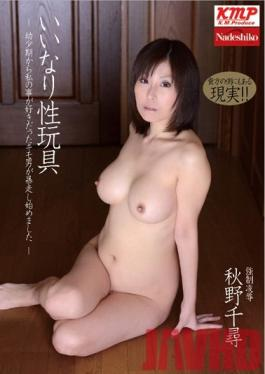 Japanese cum shot to please sleazy Ruka Kanae