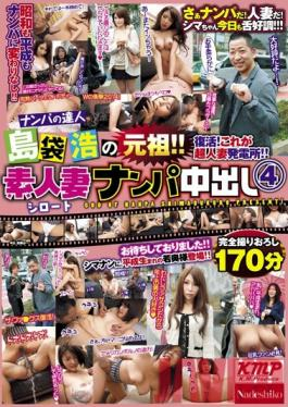 Japanese blowjobs scenes with a slim beauty in heats