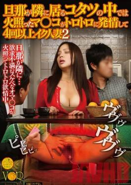 VANDR-096 Studio V&R PRODUCE The Married Woman Whose Hot Pussy Gets Dripping Wet And Orgasms More Than 4 Times As Her Husband Sits Next To Her In The Kotatsu 2