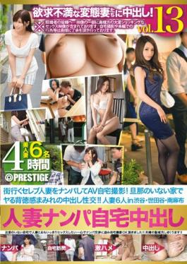 AFS-016 Nampa Celebrities Married Woman To Go The City Out In The Married Woman Nampa Home To Av Home Shoot! Out At Home Without A Husband In The Do Immoral Feeling Covered Fuck! ! Married 6 People In Shibuya Setagaya-minamiazabu Vol.13