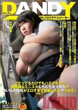 DANDY-461 Studio DANDY Seeing Her Panties Under Her Super Short Miniskirt, This Plump Defenseless Schoolgirl's Thick Ass Gets Me So Hard I Have To Fuck Hervol. 1