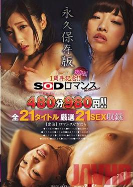 Hot Japanese Teen Babe Kyoka Ishiguro Toyed and DP\x27ed