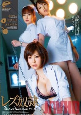 DVDES-529 Studio Deep's Lesbian Slaves Vol. 6 - Sexy Female Doctor Plaything Mirei Gets Destroyed!