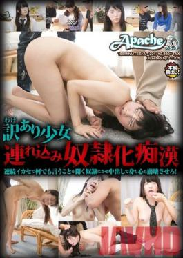 AP-221 Studio Apache Meet Mr. Molester, Who Drags Barely Legal Girls With Issues Home To Be His Sex Slave He Makes Them Cum Over And Over Until They Become His Slaves And Then He Creampies Them To Destroy Them In Body And Spirit!