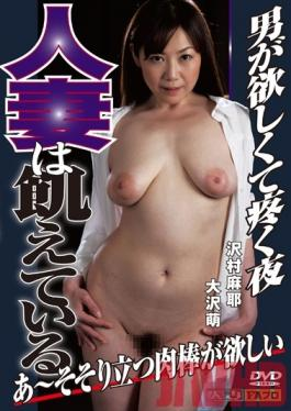 FAX-504 Studio FA Pro The Married Women Are Hungry -Aching for The Lust for Standing Dicks And Men In The Night-