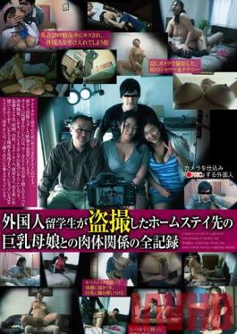 GG-069 Studio Glory Quest Foreigner Exchange Student's Secret Videos. Homestay has Big Tits. Record of All Sexual Relations.
