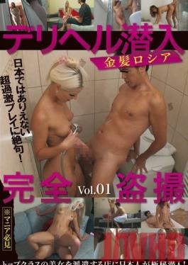 SCR-135 Studio Glay'z Undercover With Delivery Health Ladies Russian Blonde Babes All Peeping Videos vol. 01