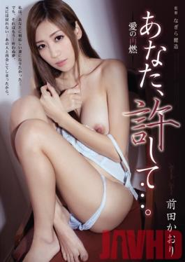 ADN-029 Studio Attackers Honey, Forgive Me... The Rekindling Of Love Kaori Maeda