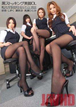 Japanese black suit office lady pantyhose tmb