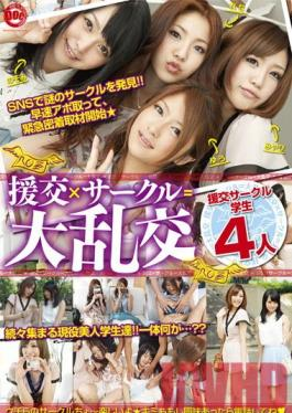 GGH-003 Studio Prestige Young Schoolgirl Prostitutes Sprayed with Hot Cum in Wild Orgy