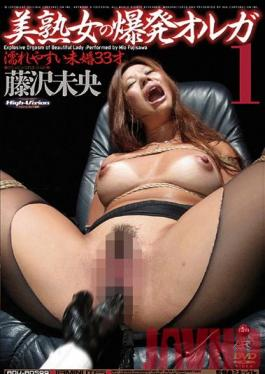 ADV-R0599 Studio Art Video Beautiful Mature Woman in Exploding Orgasm 1 Easily Wet for Exploding Orgasm Mio Fujisawa