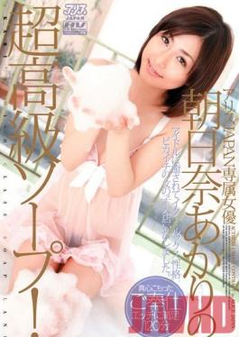 DV-1066 Studio Alice JAPAN Alice Japan's exclusive star actress Akari Asahina 's High Class Soap!