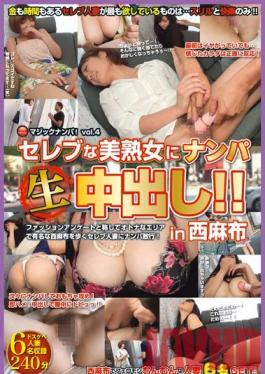 NMP-004 Studio Prestige Magic Smooth Talking Vol.4. Glamorous Mature Woman Picking Up Girls Creampie Raw Footage ! In Nishi-Azabu.