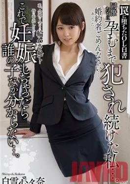 APNS-018 Studio Aurora Project ANNEX Confessions Of An Entrapped Office Lady I Was Raped And Fucked By My Co-Workers Until I Got Pregnant... My Dear Fiancee, Please Forgive Me... Kokona Shirayuki