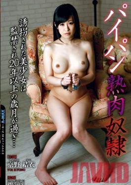 EMBX-042 Studio LADY*BABA / Emanuel Mature Woman's Shaved Pussy The Beautiful Girl Gets Abducted And Enslaved For Over 20 Years... Yui Kyono