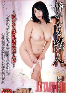 EMBX-020 Studio LADY*BABA / Emanuel My Quiet Neighbor -The Desirable Married Woman With Colossal Tits And A Beautiful Big Ass! I've Been Watching You... Let Me Fuck You Let Me Fuck That Slutty Body Of Yours ! Yukari Orihara