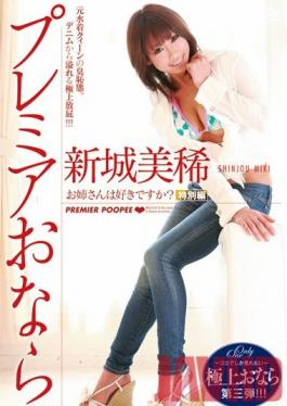 NEO-004 Studio Radix Do You Like Older Stepsisters? Special Collection Premium Farts Miki Shinjo