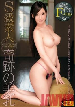 SAMA-748 Studio Skyu Shiroto S Class Amateur With Miraculously Beautiful Breasts Marie. 21 Years Old College Girl From The Country Side - For My Boyfriend's Sake I Take Off My Clothes ! Beautiful Tits Amateur