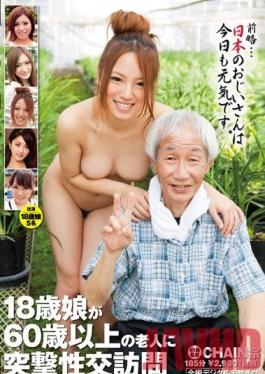 SDMT-778 Studio SOD Create 18 Year Old 60 Year Old and Older Fucking Sex Exchange