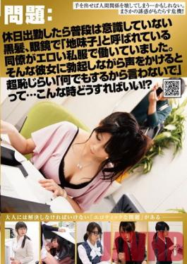NHDTA-231 Studio Natural High Issues : I Was Working When I Noticed That My Usually Innocent Looking Black haired Colleague Was Was Wearing Really Erotic Clothes. When She Noticed My Erection, She Came To Me And Told Me I Do Everything. What Should I Do?