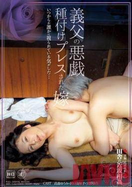 MAC-41 Studio Global Media Entertainment True Stories- Fakecestuous Plays. Fakecest In The Country. A Father-In-Law's Molestation. The Wife Who Was Creampied.