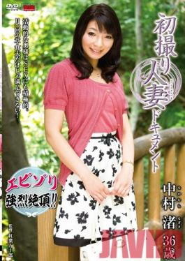 JRZD-499 Studio Center Village First Time Shots Of A Married Woman - Documentary Nagisa Nakamura