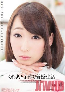 WANZ-199 Studio Wanz Factory Conceiving A Child With Claire: Newly Wed Lifestyle Kurea?Hasumi