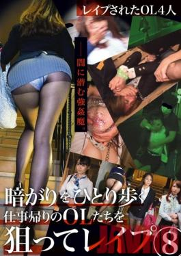ZRO-088 Studio MAD Aiming To Rape Office Ladies Alone On Their Way Home From Work At Night 8