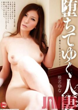 CRS-068 Studio Prestige Downfall of a Married Woman Fucked my Her Brother-in-Law Yuna Shina