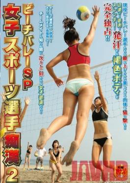 NHDTA-735 Studio Natural High Molesting Female Athletes 2 Beach Volleyball Special