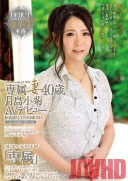 ZOKU-015 Studio Takara Eizo Exclusive Wife - Kogiku Tsukijima - AV Debut With 40